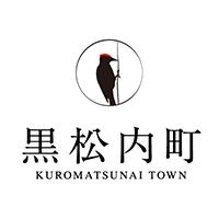 黒松内町ホームページへ