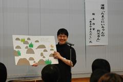 20050611akiyamatadashi.jpg