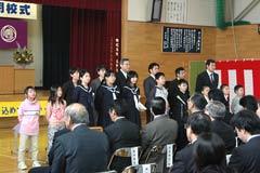 中ノ川小中学校.jpg