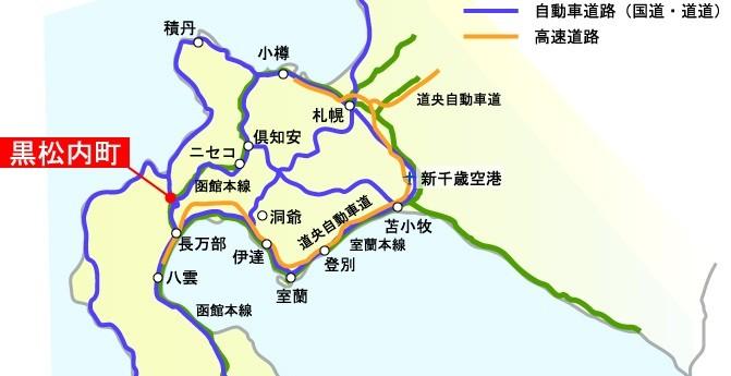 黒松内町の位置